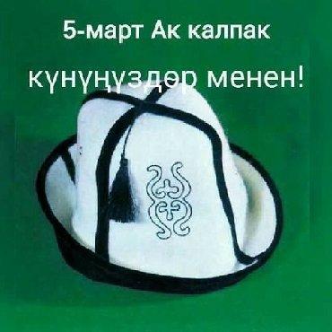 Эвакуатор кран манипулятор - Кыргызстан: Услуги Манипулятора Услуги Манипулятора #Услуги Монипулятора#Услуги