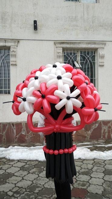 Лучший подарок на день святого в Бишкек