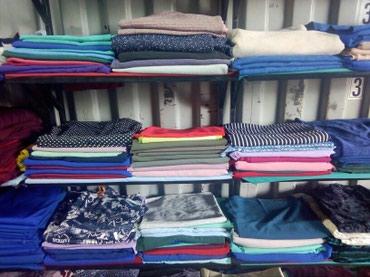 Швеядан остатка ткань сатып алам. в Бишкек