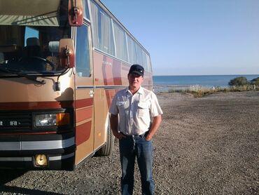 serviz chajnyj b u в Кыргызстан: Водители-экспедиторы