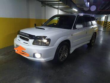 Subaru Forester 2 л. 2003 | 22222222 км