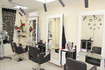 В салон красоты срочно требуются мастера парикмахер женский и мужской