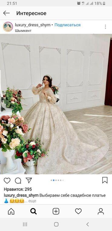 Сдаётся свадебная платья на прокат и на продажу размеры 44-48. В компл