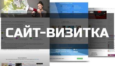 виза в ирландию в Кыргызстан: Веб-сайты | Разработка