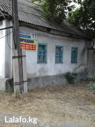 Продаю пол/дома. угловой. саманный. в Бишкек