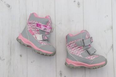 Детский мир - Киев: Дитячі чобітки Tom.m, р. 23    Довжина підошви: 17 см  Стан: дуже гарн