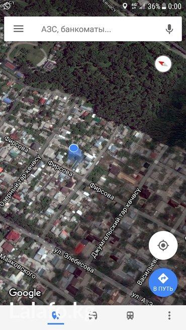 Продаю частный дом 4,5 сот. 4 комнаты, в Бишкек