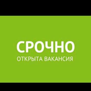 """Требуются Администратор в салон красоты """"zine"""" в Бишкек"""