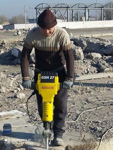 книга по истории 6 класс в Кыргызстан: Бетонолом.Демонтаж домов.Снос зданий.Слом бетона.Слом монолита.Снос