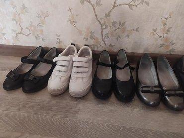 детская коляска capella s 901 в Кыргызстан: Туфли для девочек 35-37 размеры. В хорошем состоянии, носила только по