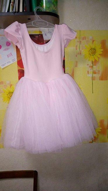 Платье для танцев, длина комбидреса 43см, б/у. ткань х/б. в Бишкек - фото 2