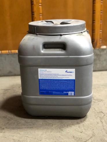 Бочки 45кг где-то вода 50литров чистый можно использовать для все