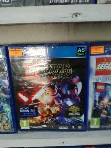Bakı şəhərində Star wars