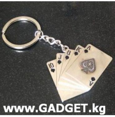 Стильные браслеты  есть в наличии  цена 400 сом в Бишкек