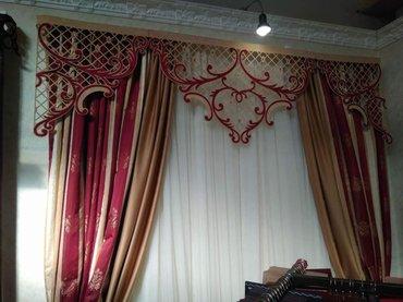 Шторные ткани. распродажа тюлей в Бишкек