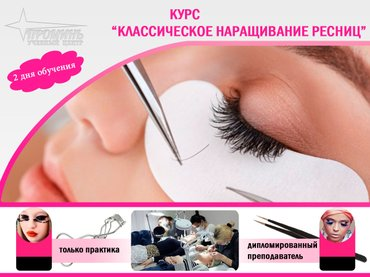 Теоретическая программа: Инструменты материалы в подарок )).— в Бишкек