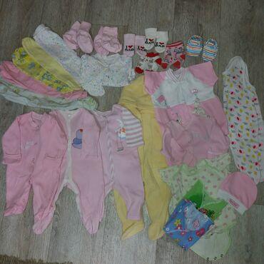 Детские вещи от рождения до 6 месяцев. Состояние среднее.Цена 200 сом
