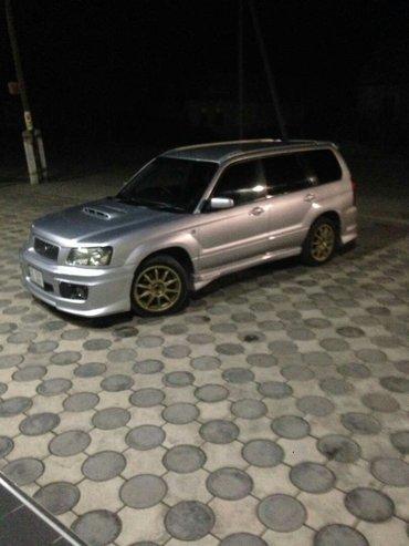 Subaru forester sg5 turbo 2. 0 в Лебединовка