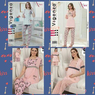 платье бохо батальных размеров в Кыргызстан: Пижамы для беременных и кормящих. Отличный вариант как для роддома и