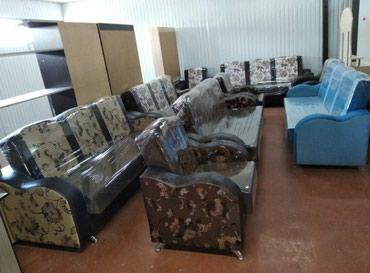Диван новый мебель цена оптом наличии в Бишкек