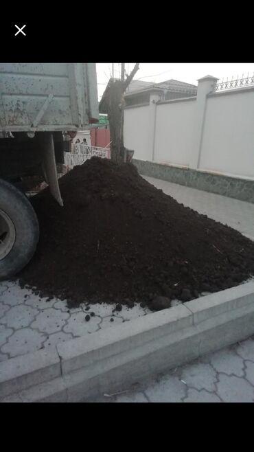 derevjannye igrushki na elku в Кыргызстан: ЧЕРНОЗЕМ ЧЕРНОЗЕМ ЧЕРНОЗЕМ Чистый плодородный для газона и клумб и