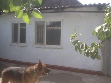 Продаю дом в 100 метрах от рынка в Бишкек
