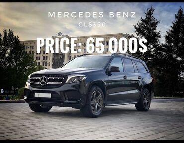 дизель кж авто in Кыргызстан | АВТОЗАПЧАСТИ: Mercedes-Benz CLS-Class AMG 3.5 л. 2018 | 53000 км
