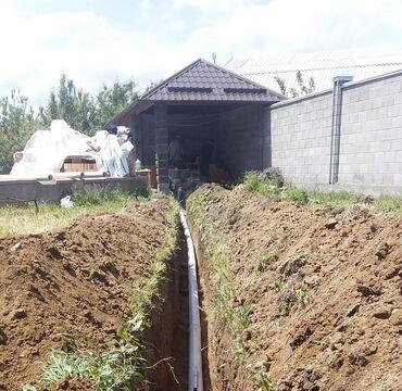 Сантехник канализация водопровода траншей септик сантехник