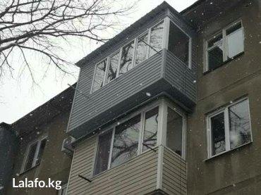 Утепление лоджии и балконов - строительство и ремонт в бишке.