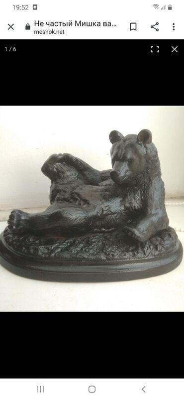 Статуэтки - Кыргызстан: Купим чугунные статуэтки