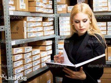 требуется помощник завсклада/ содрудница на прием товара вкомпанию в Бишкек