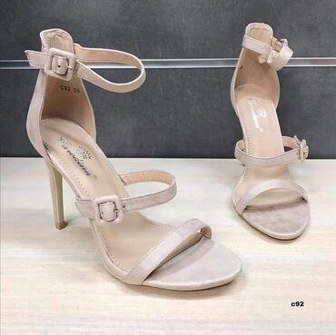 10129 oglasa: Sandalice sa potpeticom, potpuno nove. ( plaćene 1200) VEL:36
