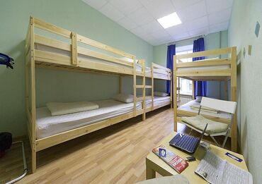 Недвижимость - Александровка: Двухместные номера для мужчин и женщин Койки места для мужчин Ночь