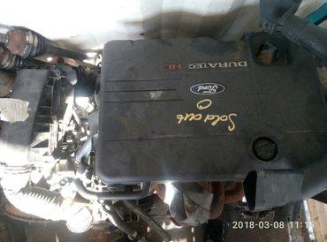 Запчасти на форд мондео 2005 объем 2. 0 автомат каробка все есть!