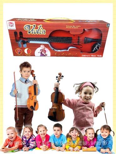 Violina za decu igračka - Belgrade