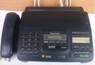 Xırdalan şəhərində Panasonic KX-F780 Fax-Telefon aparatı