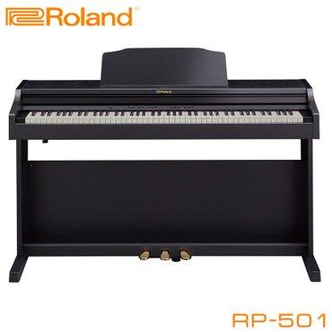 Фортепиано Цифровое Roland Rp-501Отличный инструмент может стать