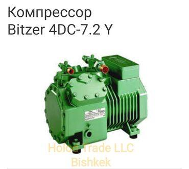 работа в германии на заводе в Кыргызстан: Компрессор bitzer 4dc-7,2y-40p (германия)обслужен, проверен, готов к