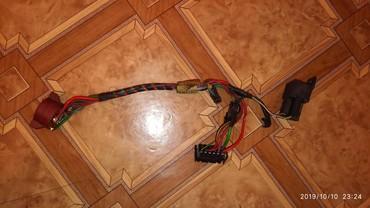 bmw e34 в Кыргызстан: Контактная группа замка зажигания, BMW E34
