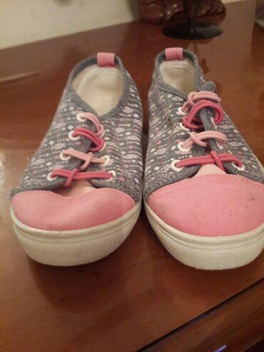 детская мембранная обувь в Азербайджан: Детская обувь.1 раз надеты. Размер 30