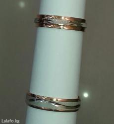 Золотые кольца с крутящейся вставкой.585пробы. в Бишкек