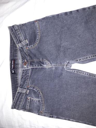 Джинсы - Кыргызстан: Серые женские джинсы на низкой посадке 29 размер подойдут девочке лет