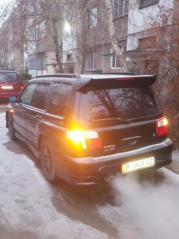 Продаю Субару Форестер состояние хорошее влажение не требует в Бишкек