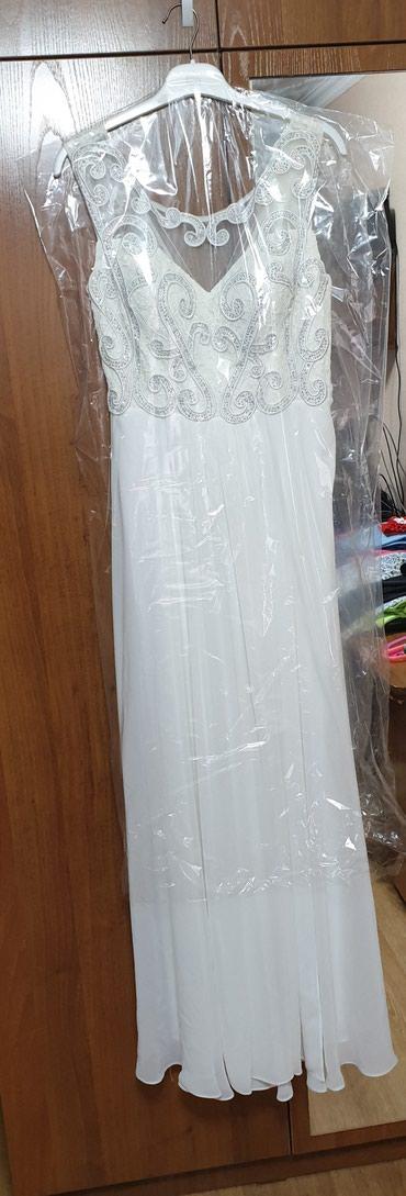 Белое платье подойдёт на выпускной, в Бишкек