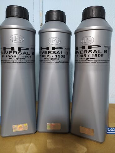 Universal B-İPM TonerİPM Türkiyə istehsalı, 1005 tipli kartriclər üçün