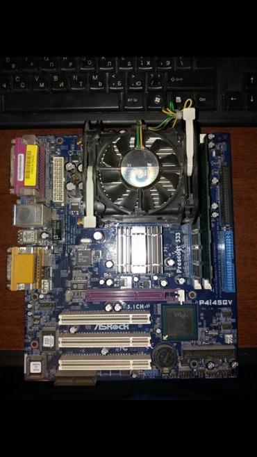 процессор-с-материнской-платой в Кыргызстан: Maт.плата (Asrock p4i45gv) LGA478 DDR1 AGP комплект кулер процессор