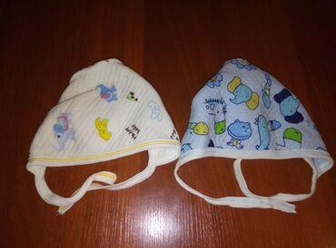 Теплые шапочки для малыша, возраст 3-6 месяцев. Состояние отличное