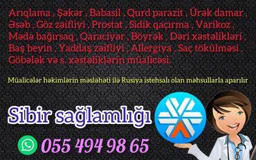 Tibbi məhsullar - Azərbaycan: Sibir sağlamlığı
