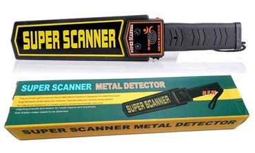 Metal detektor detektor metala - Belgrade