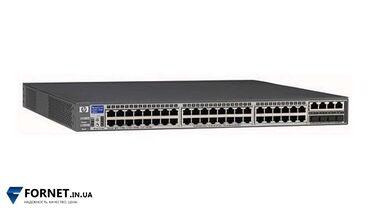 Модемы и сетевое оборудование в Кыргызстан: Коммутатор HP ProCurve Switch 2848 (J4904A / Layer 2, 44x Gigabit